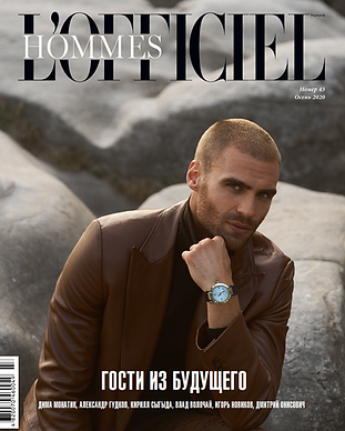 L'officiel-cover-pdf.png