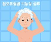 목욕신-2 복사.jpg