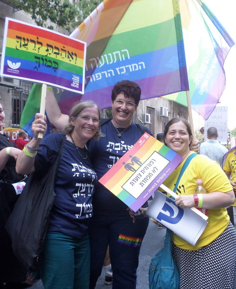 The Reform Movement at the Pride Parade in Jerusalem