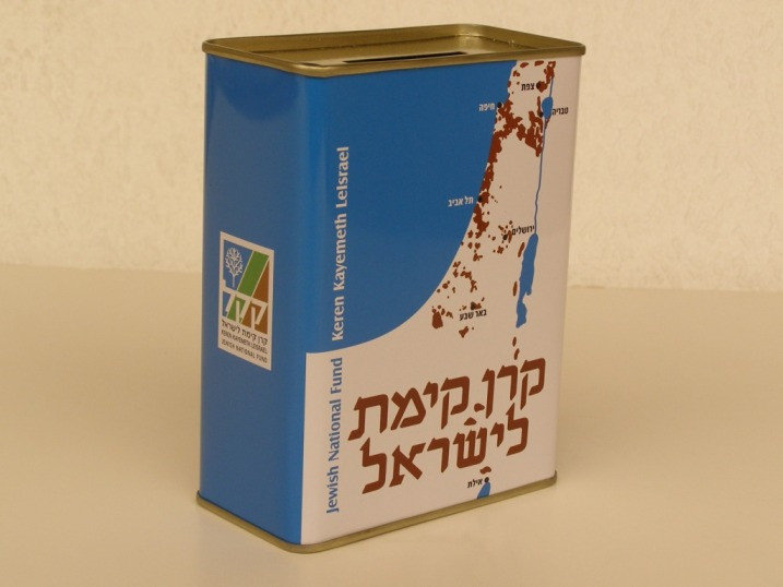 The blue box of the Jewish National Fund, was collecting donations for the establishment of the state in the early years