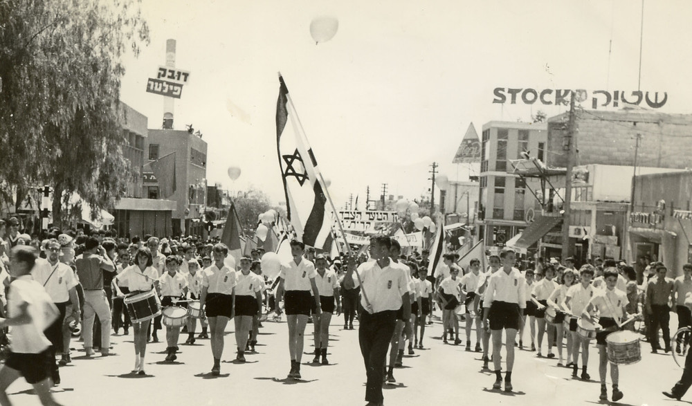 A children's orchestra marching in the Independence Day celebrations in Kiryat Gat, the 1960s.