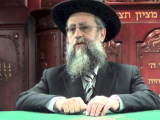 Tzav - weekly Torah portion