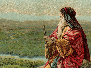 Va'etchanan - Weekly Torah Portion