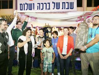 Ki Tissa-Shabbat Parah - Weekly Torah Portion