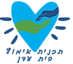 Beit Eden Adoption Program logo