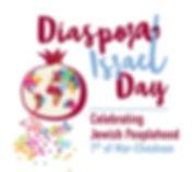 diaspora israel_E_logo.jpg