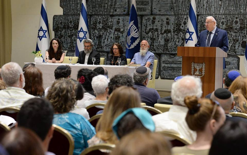 Joint study for Tisha B'Av at the President's Residence