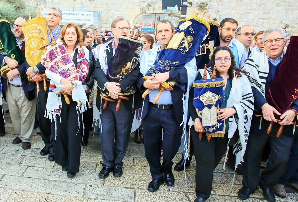 The Reform Movement's march with Torah scrolls to the Western Wall
