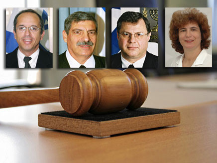 Four new judges of the Supreme Court | Photo: Channel 2