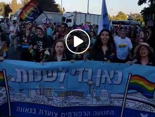 Vaetchanen - weekly Torah portion