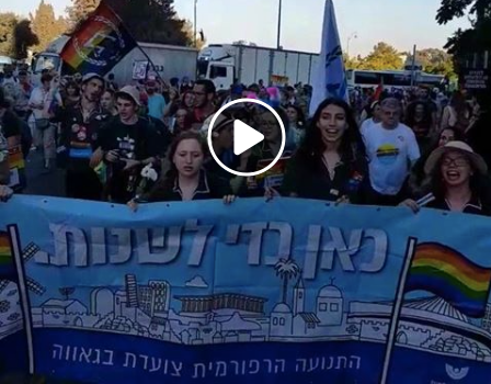Israel Movement for Reform & Progressive Judaism at the Jerusalem March for Pride and Tolerance