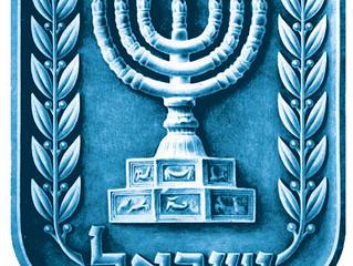 BeHa'alotecha - Weekly Torah Portion