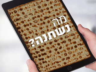 Passover 5781 - Weekly Torah Portion