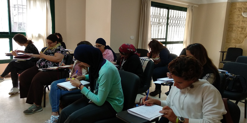AMI Primary Diploma Course Information Session - English