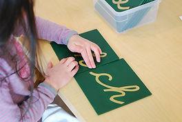 atividades-educativas-alfabeto-areia2.jp