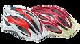 kaski rowerowe dziecięce i młodzieżowe