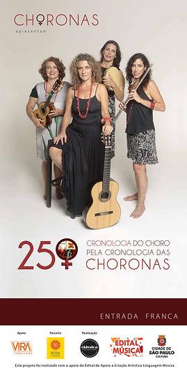 banner_choronas25_page-0001.jpg