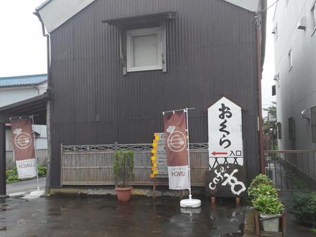隠れ家的 cafe