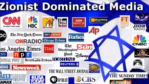 Zionist owned media.jpg