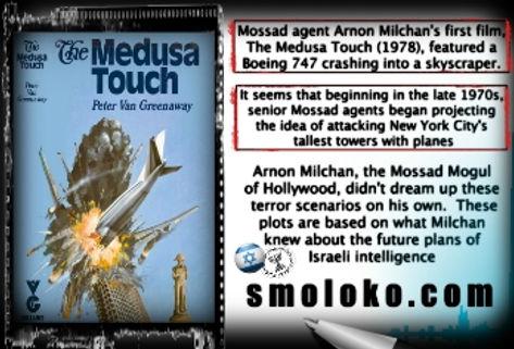 MedusaTouchMilchan smaller.jpg