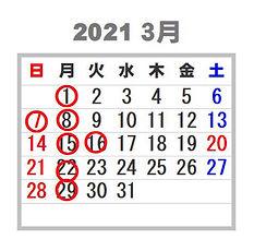 WIXカレンダー2.JPG