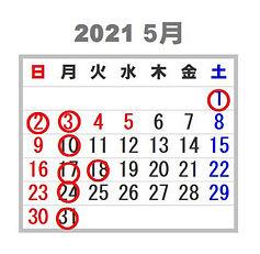 WIXカレンダー5.JPG