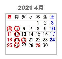WIXカレンダー3.JPG