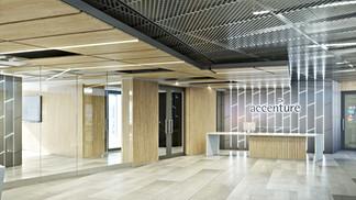 """Accenture"" Office"