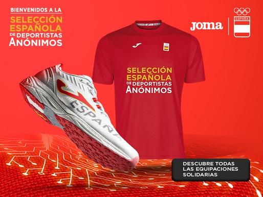 Joma запускает сборную Испании для анонимных спортсменов