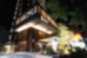 中國飯店 花壇