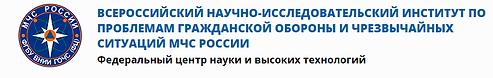 vnii logo.png