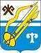 Герб Горно-Алтайска.png
