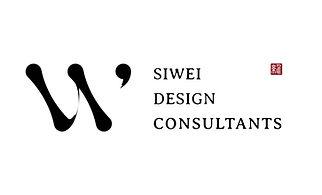 SIWEI DESIGN -  Logo-01.jpg