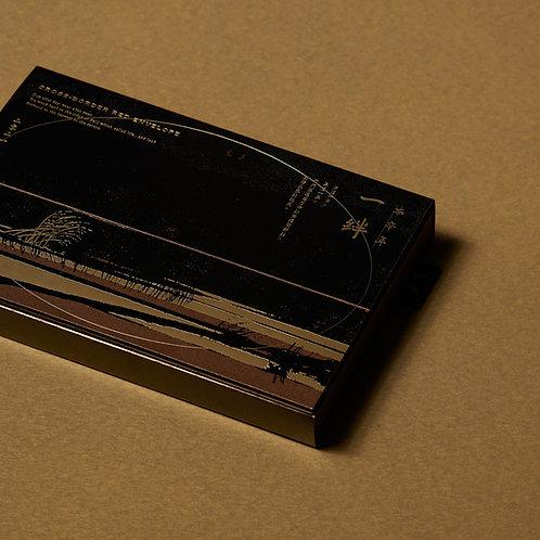 2021《一絆 – 本辛年》數位版畫限定典藏組