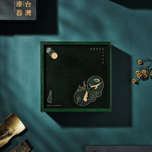 《 Zheng Yue 幀月》中秋相悅禮盒