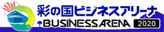 BusinessArenaBanner_S_234X47.png