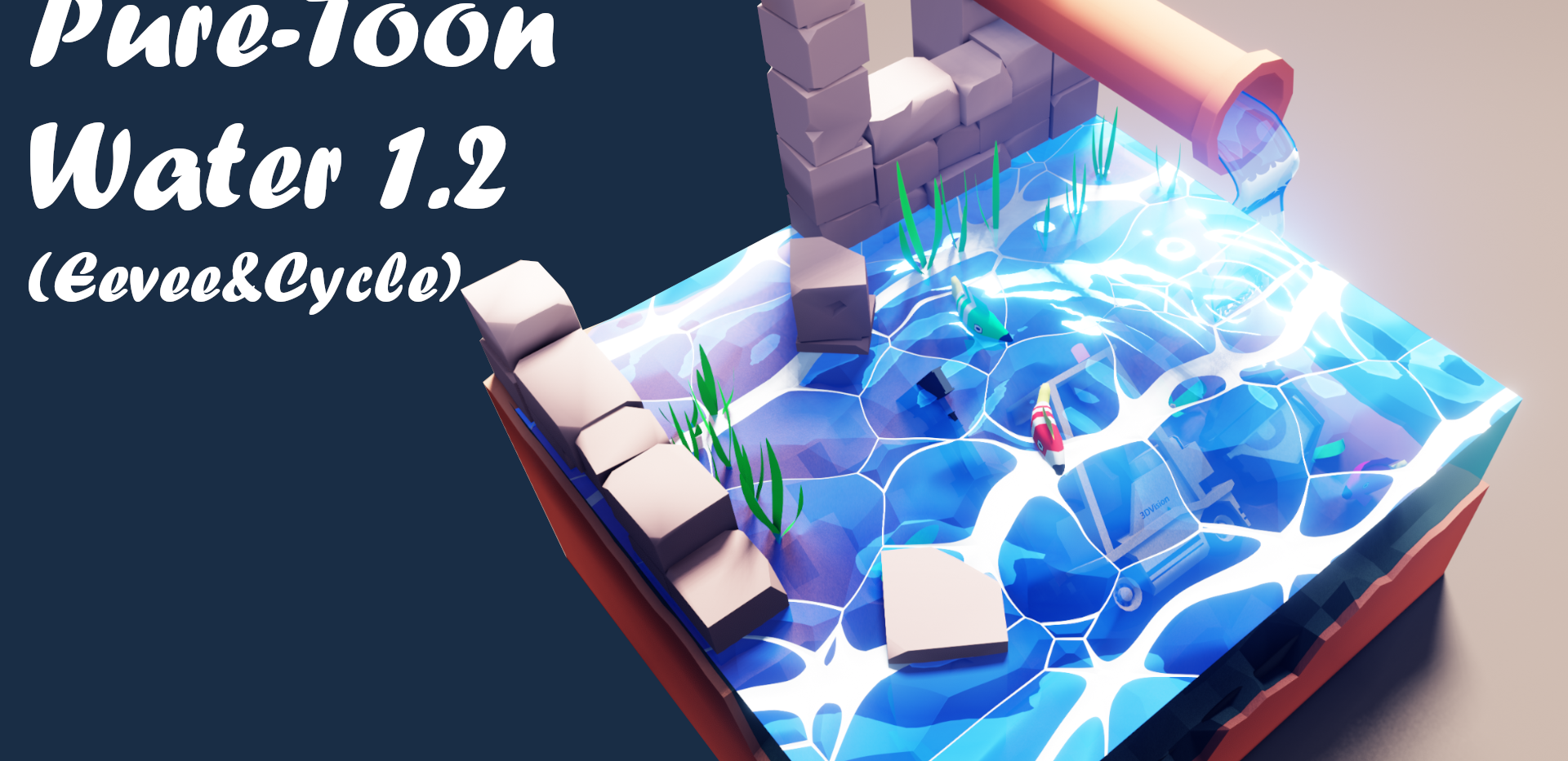 Pure-Toon Water 1.2