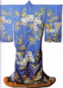 Kimono Japonais, 18ème