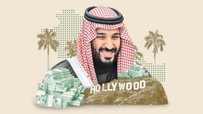 Saudi Arabia Eyes Hollywood Investments as Companies Face Cash Crunch