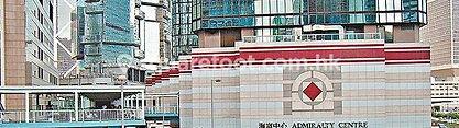 Admirality Center HK.jpg