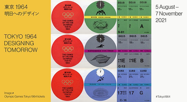 Tokyo1964-Website-Whats-On-Listing-banner-1000x544.jpg