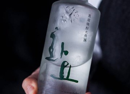 Hwayo Korean Soju 17