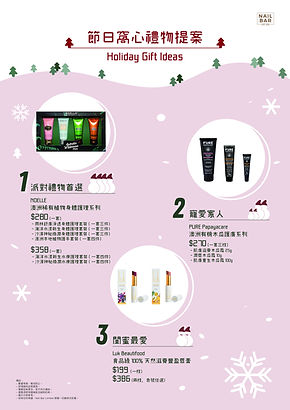 Nail_Bar_Xmas_Set_Poster_09Dec2019-01.jp