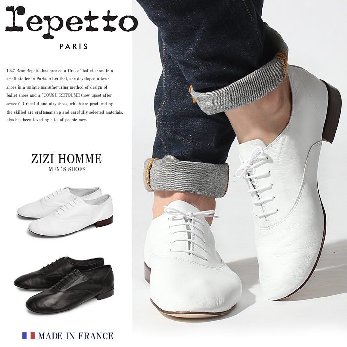 Oxford Zizi Repetto