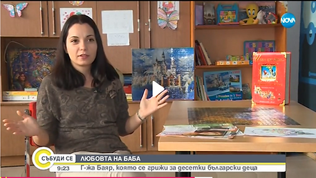 reportage TV nova Milena Bonne Mine.PNG