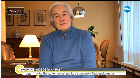 reportage TV nova Dominique Bayard Bonne