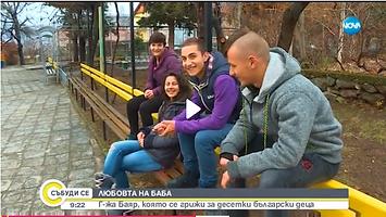 reportage TV nova ados Bonne Mine.PNG