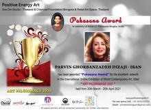Parvin Ghorbanzadeh Dizaji - iran.jpg