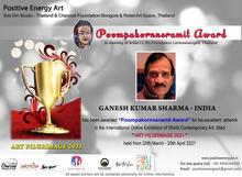 Ganesh Kumar Sharma - india.jpg