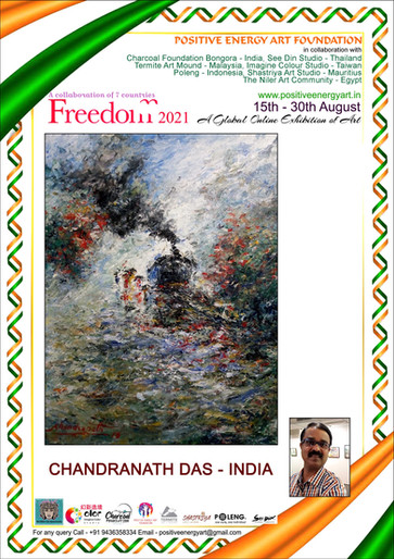Chandranath Das.jpg